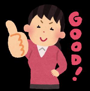 good_woman-300